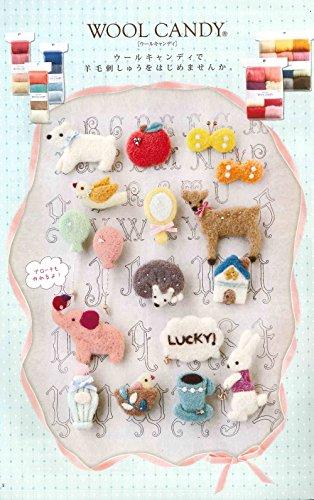 ハマナカ ウールキャンディ12色セット(ベーシックセレクション)#1