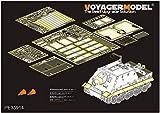 ボイジャーモデル 1/35 第二次世界大戦 ドイツ軍 シュトルムティーガー ベーシックセット (ライフィールドモデル5012用) プラモデル用パーツ PE35914