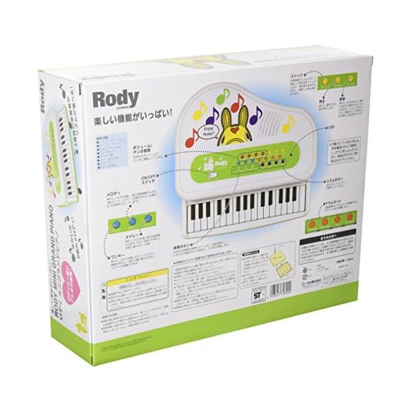 ロディ ミニグランドピアノ No.3589の紹介画像3