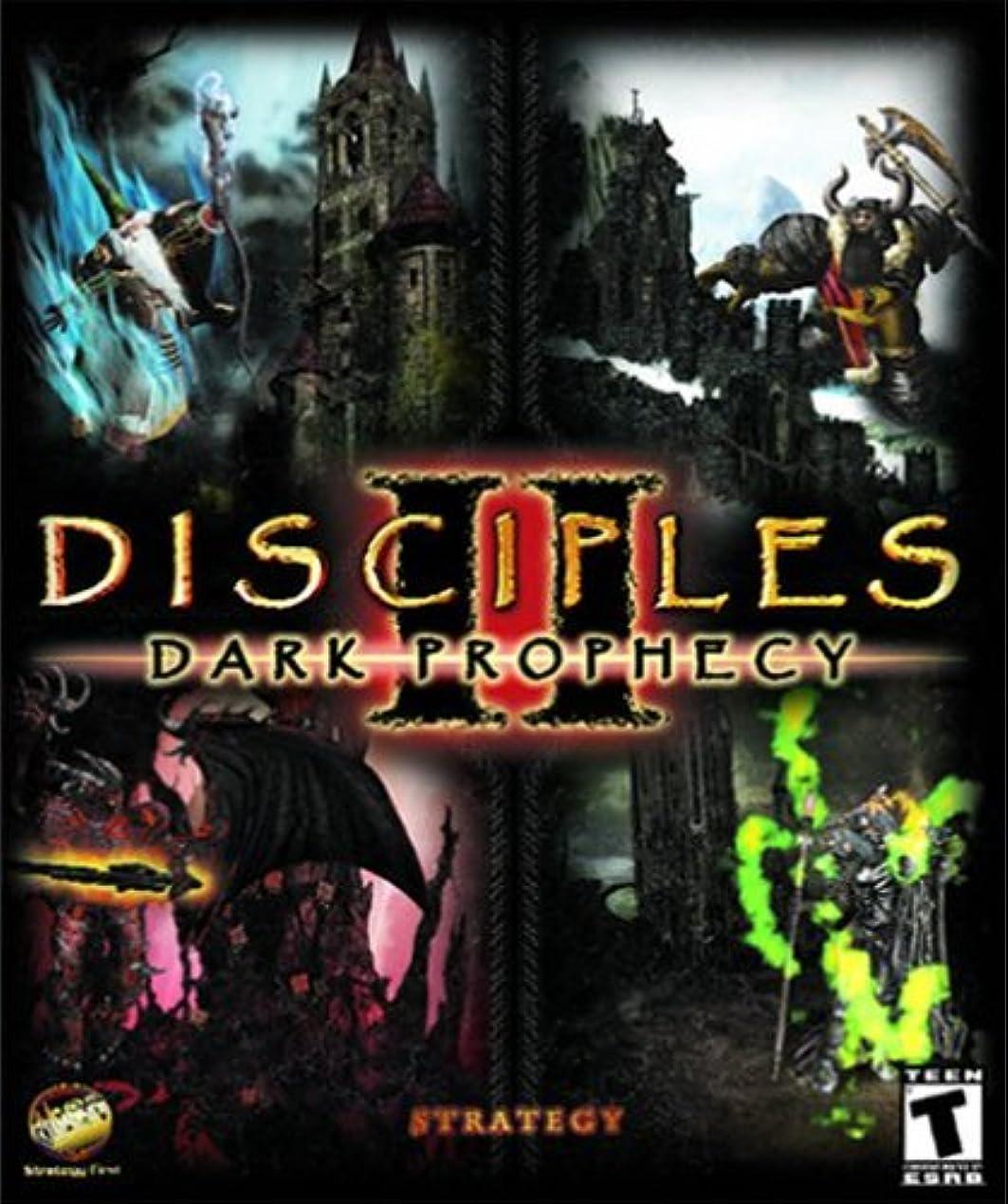 ロマンス逮捕奇跡Disciples 2: Dark Prophecy (輸入版)