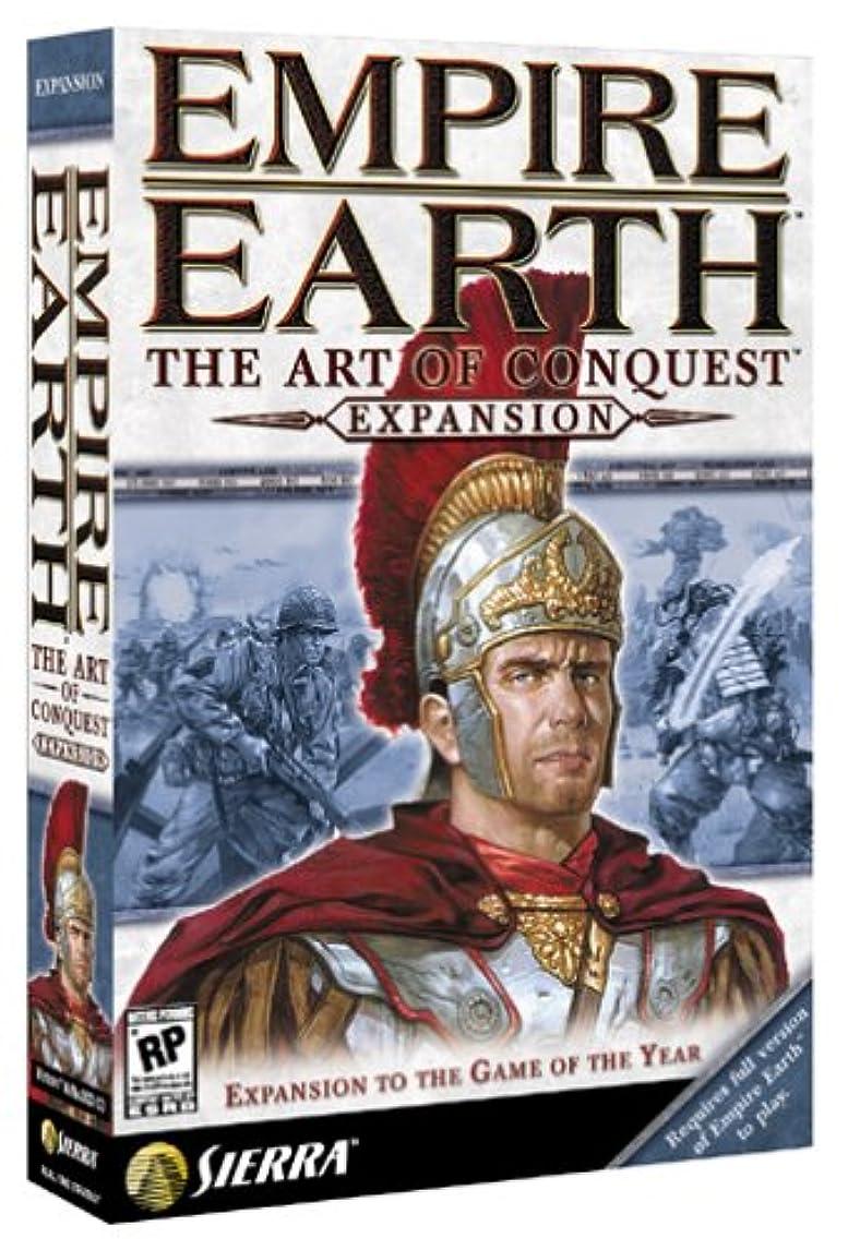 鈍いメンダシティプレビューEmpire Earth Expansion: The Art of Conquest (輸入版)
