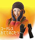 ヒーター付き手袋 乾電池式コードレス おててのこたつSHG03K SMサイズ(手囲いサイズ約23cm)