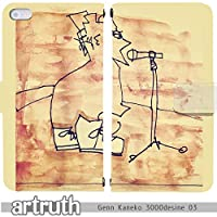 Genn Kaneko 3000design 手帳型 Xperia XA1 G3116(G010303_03) 専用 Vol:03 絵画 アート センス 個性的 スマホケース