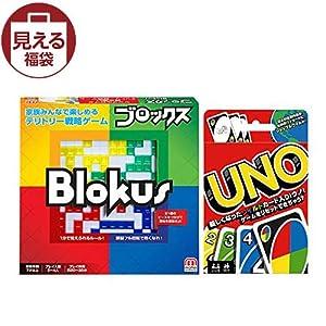 ウノとブロックスの王道マテルゲームセットの関連商品2