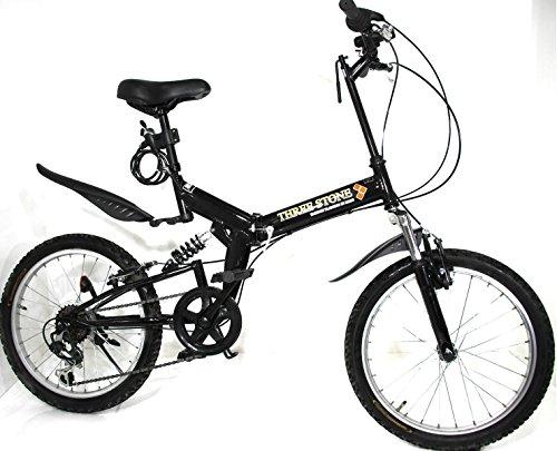 MOBIMAX 折りたたみ自転車 20インチ マウンテンバイク AJ-01 フルサスペンション B07VL3PH91 1枚目