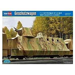 ホビーボス 1/72 ファイティングヴィークルシリーズ ドイツ軍 装甲列車編成 BP-42/砲車 プラモデル 82923