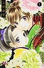 蘭と葵 ~7巻 (上田倫子)