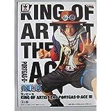 バンプレスト ワンピース KING OF ARTIST THE PORTGAS D ACEⅢ エース
