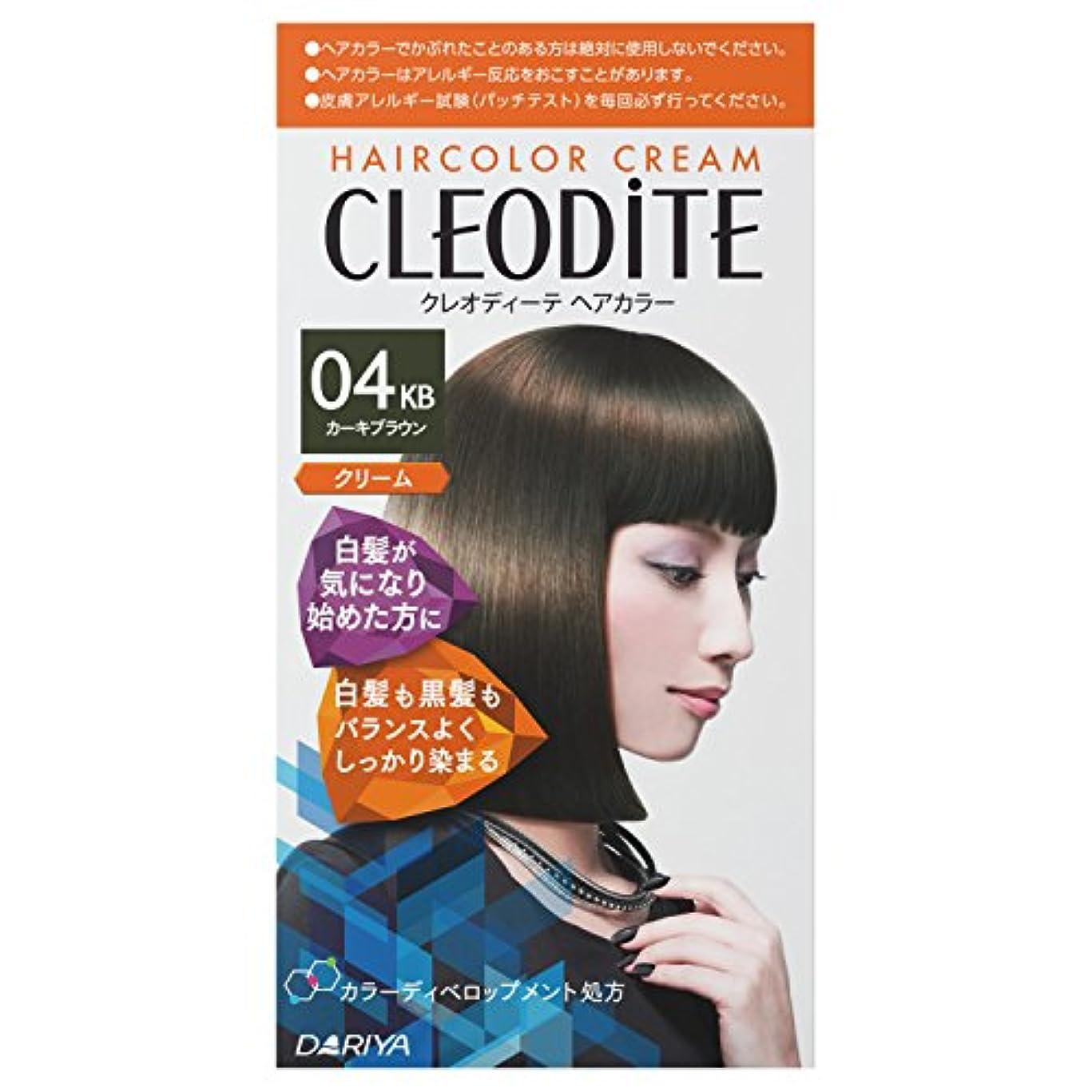 認知発表コンプリートクレオディーテ ヘアカラークリーム白髪が気になり始めた方用 04KB カーキブラウン