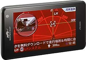 ユピテル レーダー探知機 A110 GPSデータ13万1千件以上 小型オービス対応  OBD2接続 GPS/一体型/フルマップ表示/リモコン付属