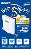 BUFFALO Wi-Fi Gamers WCA-GC(バッファローワイファイゲーマーズ) 【3DS/3DS LL/PSP/PS3/Wii対応】