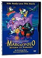 [北米版DVD リージョンコード1] MARCO POLO: RETURN TO XANADU