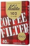 カリタ コーヒーフィルター 102濾紙 (2~4人用) 40枚入り ブラウン #13143