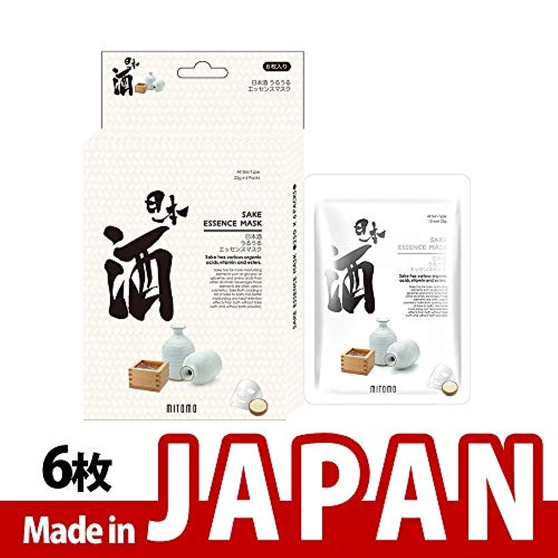 頼む圧縮ドライブMITOMO【JP512-E-5】日本製日本酒シートマスク/6枚入り/6枚/美容液/マスクパック/送料無料