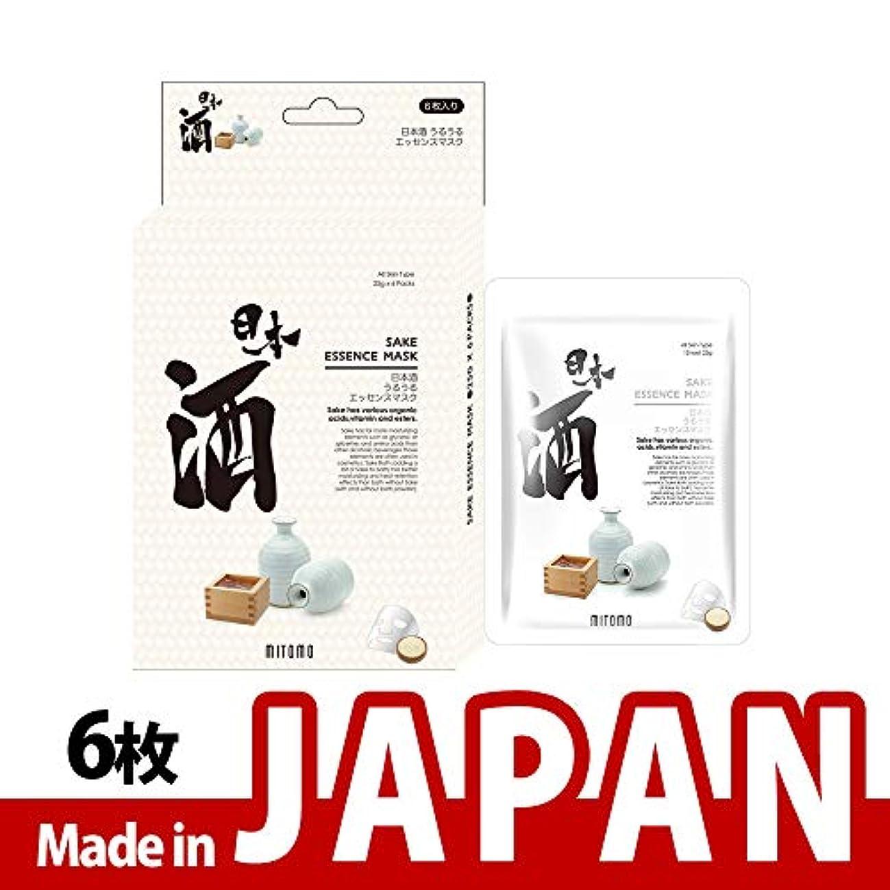 これらメリー腐ったMITOMO【JP512-E-5】日本製日本酒シートマスク/6枚入り/6枚/美容液/マスクパック/送料無料