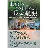Amazon.co.jp: 土本 亜理子:作品...