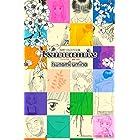 tsunamix(1) (Kissコミックス)