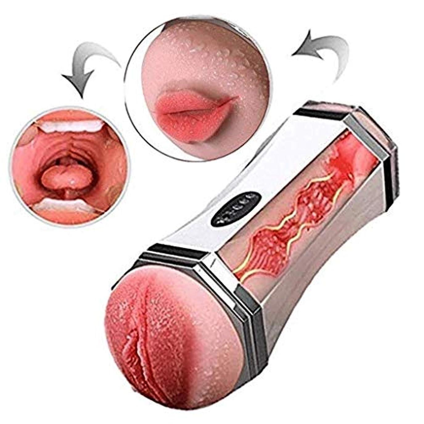 女王恥ベンチャーOHMMSG USB Rechargable Handheld Body Massage Tools Deep Muscle Massager with Heat and Powerful Vibration防水エアクラフトカップ