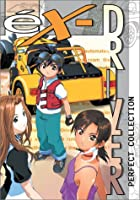 Ex-Driver: Complete [DVD] [Import]