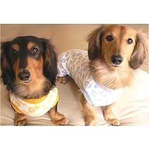 ポカポカパジャマ(小型犬用、サイズ:NSS、カラー:06/ピンク) 61-20502-N