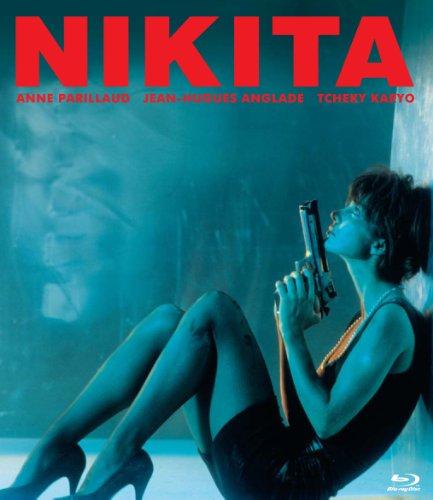 ニキータ [Blu-ray]