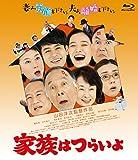 あの頃映画 松竹ブルーレイ・コレクション 家族はつらいよ[Blu-ray/ブルーレイ]