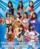 BBM 2015 プロ野球チアリーダーカード DANCING HEROINE -舞- BOX