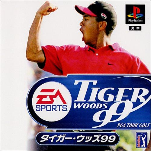 TIGER WOODS 99 PGA TOUR GOLF