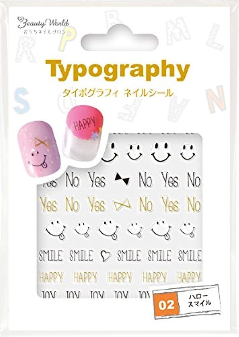 差別する切手バットタイポグラフィネイルシール TGS482