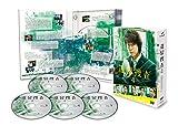 遺留捜査4 DVD-BOX[DVD]