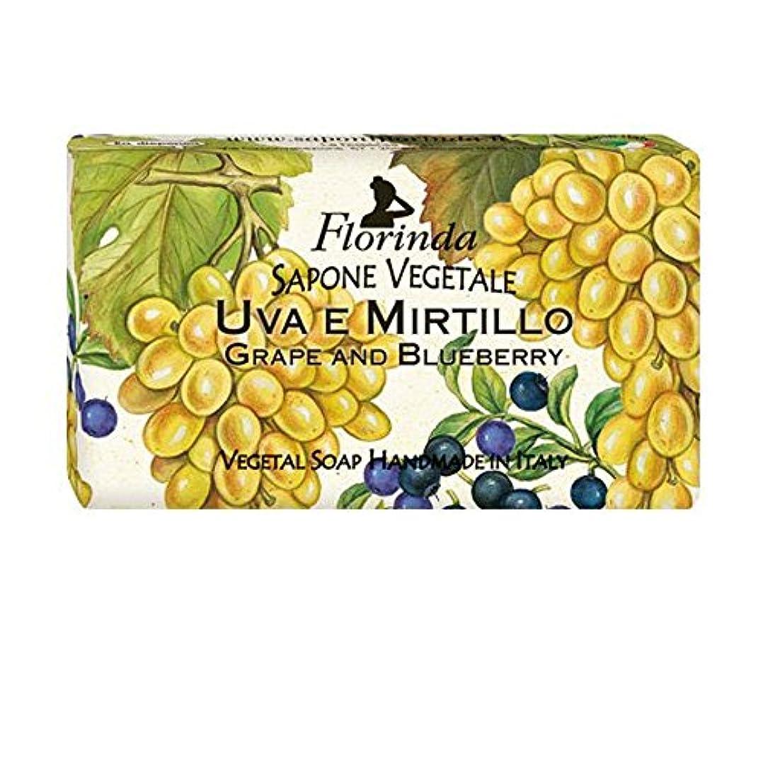 広々とした整然とした別れるFlorinda フロリンダ フレグランスソープ フルーツ グレープ&ブルーベリー 100g [並行輸入品]