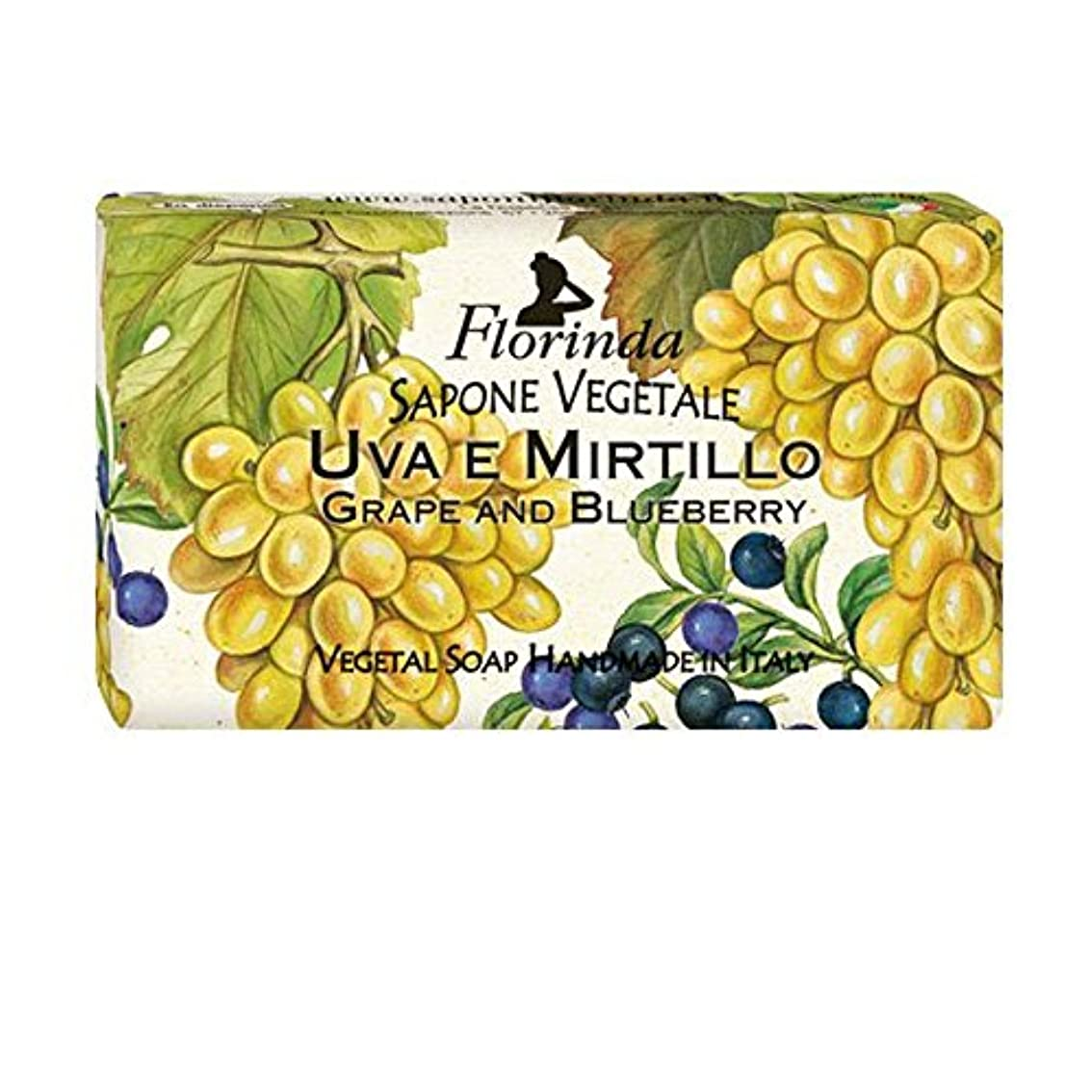 一月ハブブ相談Florinda フロリンダ フレグランスソープ フルーツ グレープ&ブルーベリー 100g [並行輸入品]