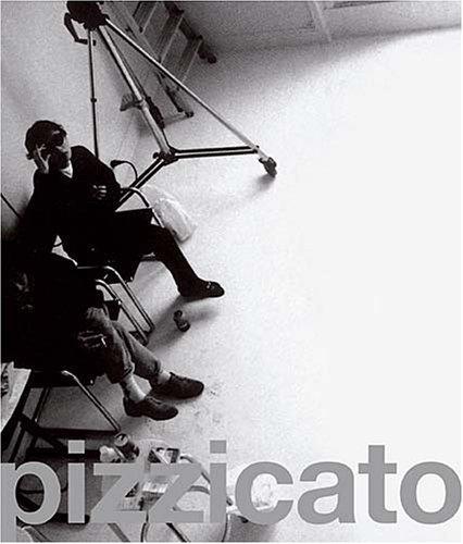 pizzicato five I love youの詳細を見る
