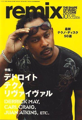remix (リミックス) 2006年 10月号 [雑誌]の詳細を見る