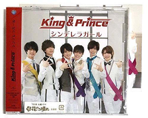 【外付け特典あり】シンデレラガール (K盤)(公式生写真『CDリリースイベント』1枚(3種のうち1種ランダム)+ポストカード 2枚セット Kタイプ付)