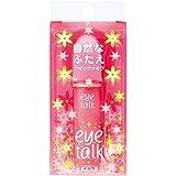 Eyetalk Koji Eye Talk Double Eyelid Maker