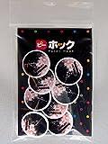 《ゼッケン留め》 ピーホック 【カラーズ】05 ジュリ