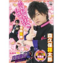 ビーズログTV 恋愛番長・リターンズ 体育祭 [DVD]