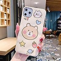 アップルレザーケース(iPhone 11用)-漫画かわいいクマうさぎモバイルシェル-女の子ギフト,A