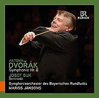 Dvorak/Suk: Symphony No 8/Sere