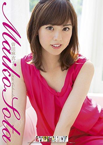 曽田麻衣子 2016年 カレンダー  壁掛け B2