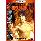 RIKI-OH/力王 デジタル・リマスター [DVD]