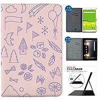Jenny Desse Qua tab PX ケース 手帳型 カバー スタンド機能 カードホルダー 多機種対応
