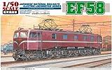 青島文化教材社 1/50 電気機関車電気機関車 EF58 エッチングパーツ付属 SP2