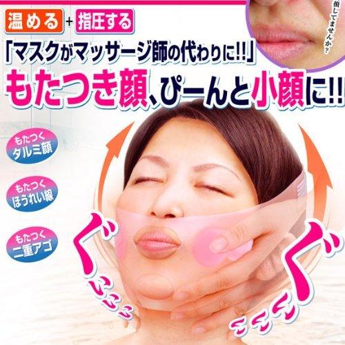 温める+指圧する!マスクがマッサージ師変わりに『揉まれるフェイスマスク』