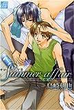 Summer affair / 島崎刻也 のシリーズ情報を見る