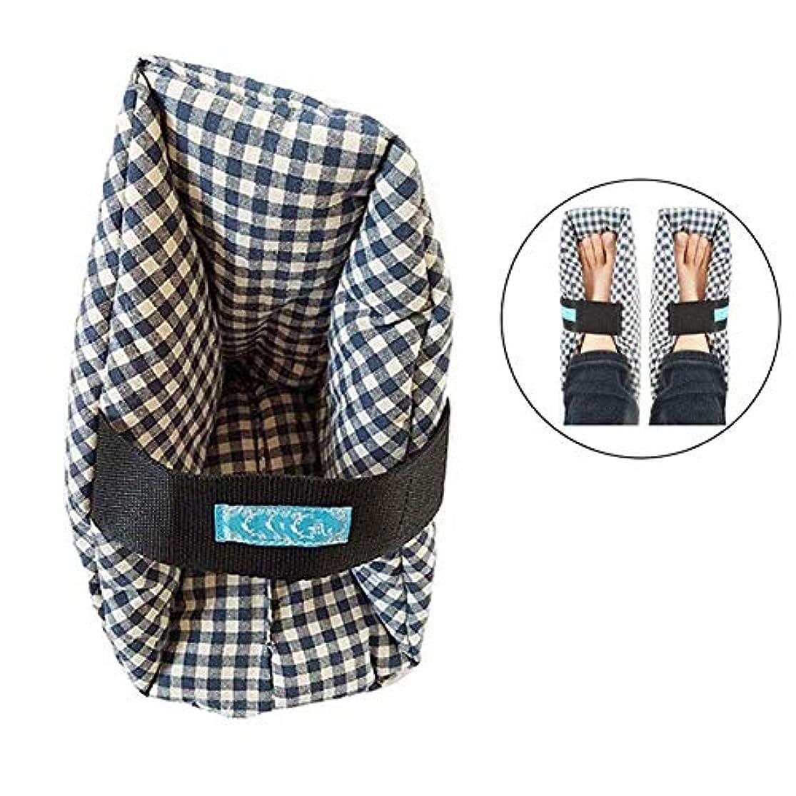 希少性検出可能子供時代ヒールクッションプロテクター 高弾性スポンジ充填足サポート枕、Heおよびかかと潰瘍の救済用,Xl