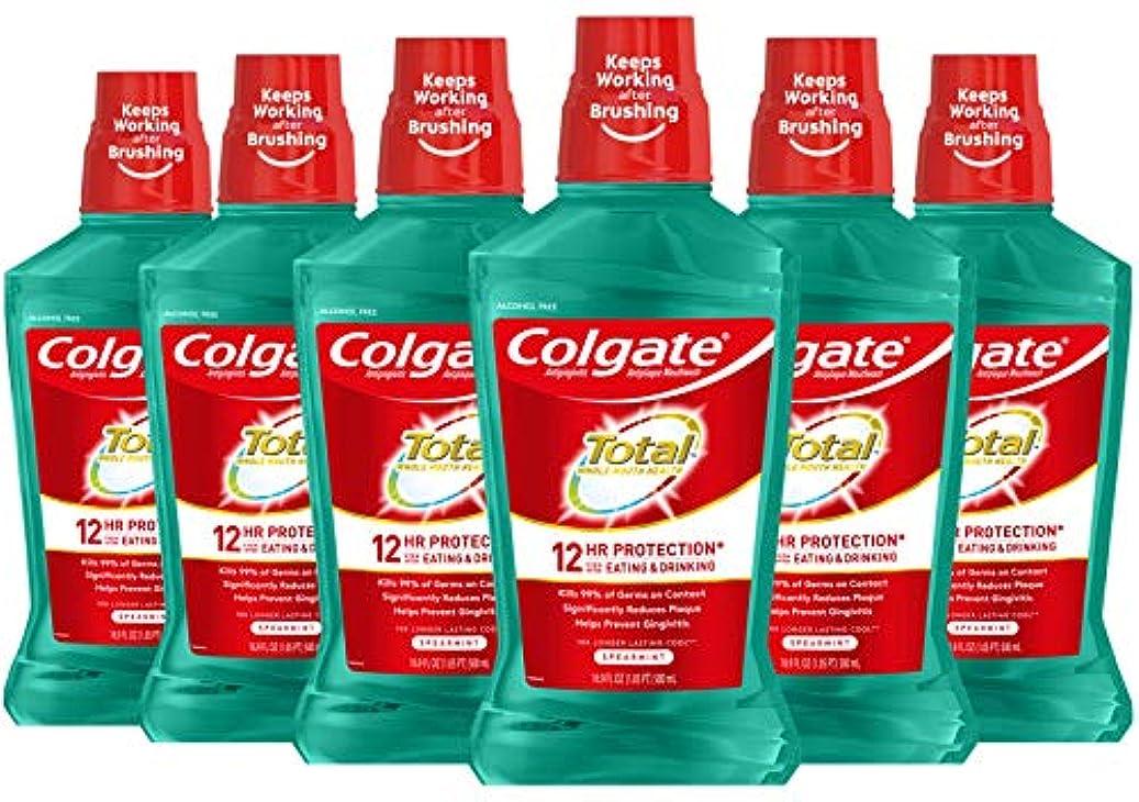 頼る包括的布Colgate トータルプロシールドうがい薬、スペアミント - 500ミリリットル(6パック)