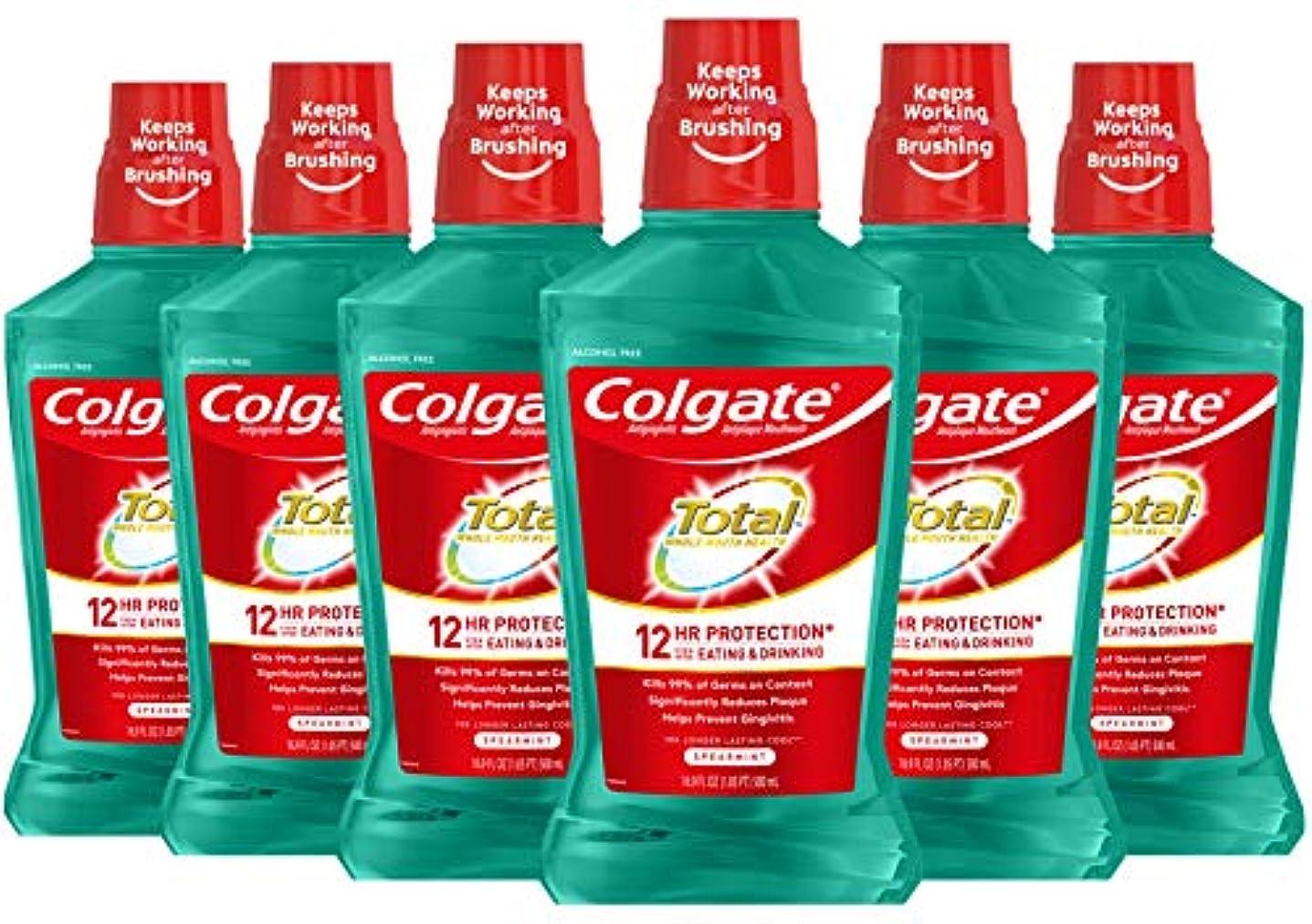 一時的十分です安定しましたColgate トータルプロシールドうがい薬、スペアミント - 500ミリリットル(6パック)