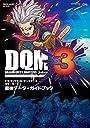 ドラゴンクエストモンスターズ ジョーカー3 最強データ ガイドブック (SE-MOOK)